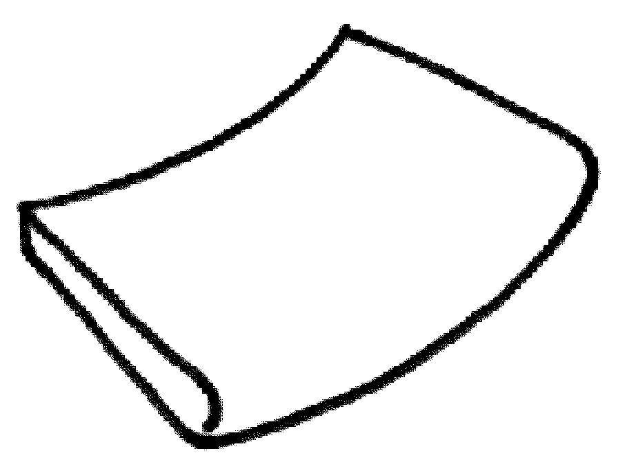 Dlažba Sahara - rádiusová plochá dlaždice ext. R 1500
