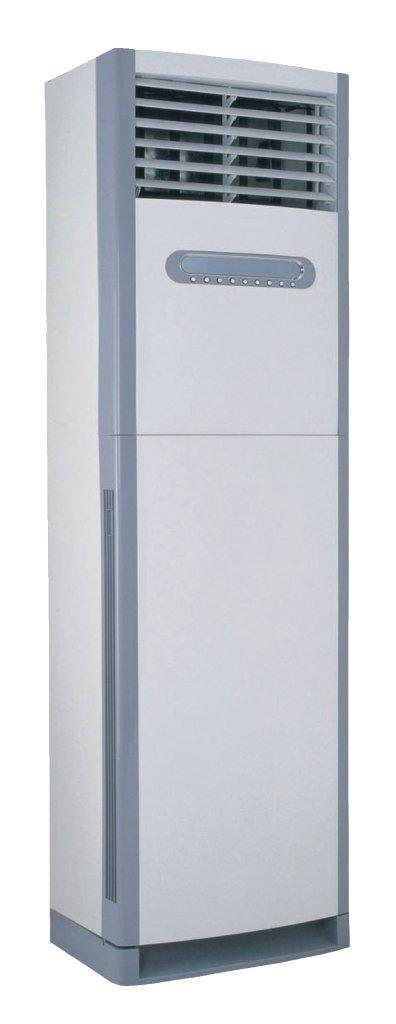 Odvlhčovač DRY - DS 045, 2,4kW,plocha 100-150m2,na podlahu