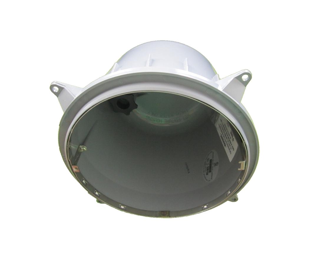 """Plast """"hrnec"""" pro světlo SamLight 150 W, do betonu"""